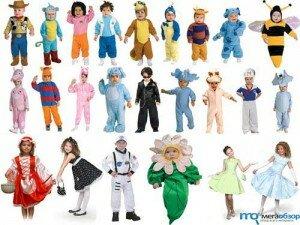 Прокат праздничных костюмов