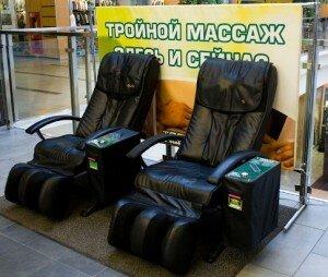 Бизнес массажные кресла